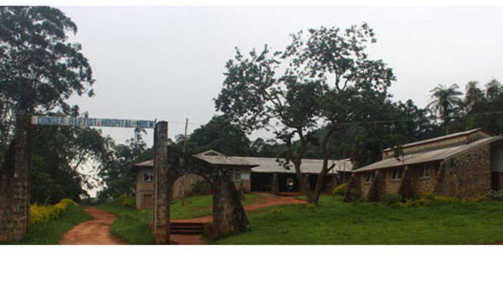 Dunga Baptist Hospital