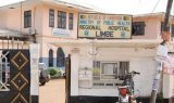 front view of Limbe District Hospital